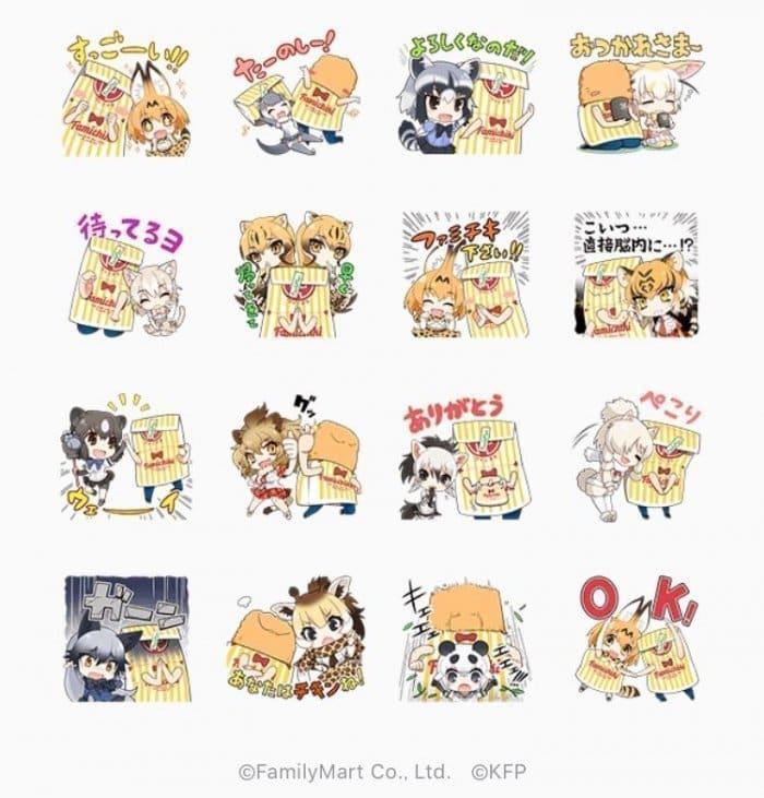【LINE無料スタンプ】『ファミチキ先輩×けものフレンズ』が登場、配布期間は1月1日まで