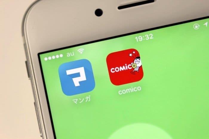 無料で読める、マンガアプリ比較:マンガボックス vs comico