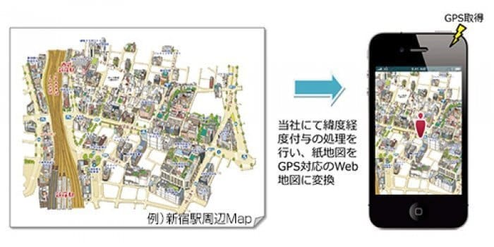 MapFanイラストマップサービス