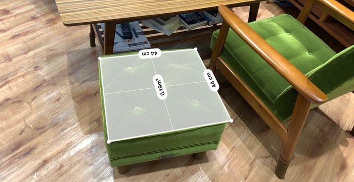 四角い物を一気に測った場合:誤差約1cm(縦・横ともに)