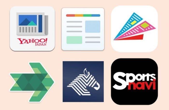 効率よく情報収集、無料のニュースアプリ6選(iPhone/Android)