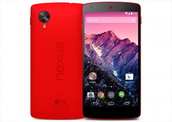 Nexus 5(EM01L)