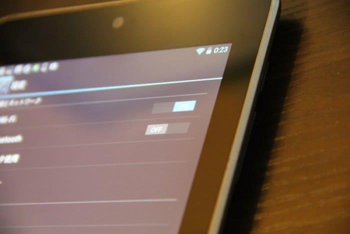 Nexus7 Settings