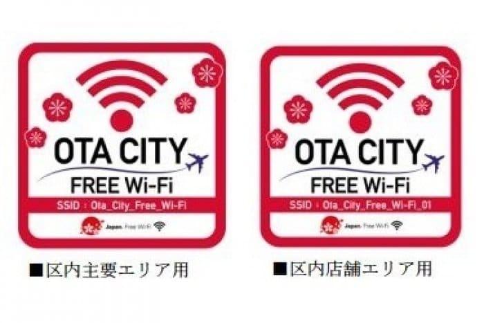 OTA CITY FREE Wi-Fi