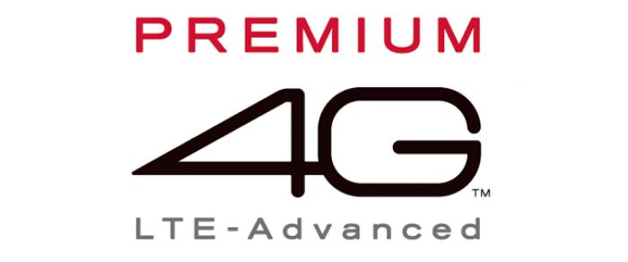 NTTドコモ:PREMIUM 4G