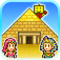 android-発掘ピラミッド王国