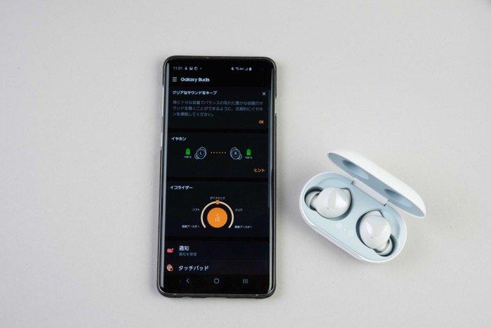 Bluetooth 機種ごとに異なるつなぎ方