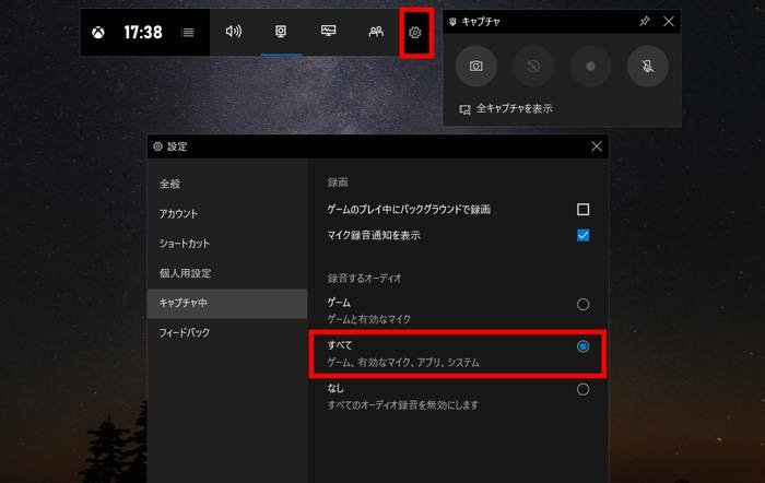 LINE ビデオ通話 録画 Windows PC