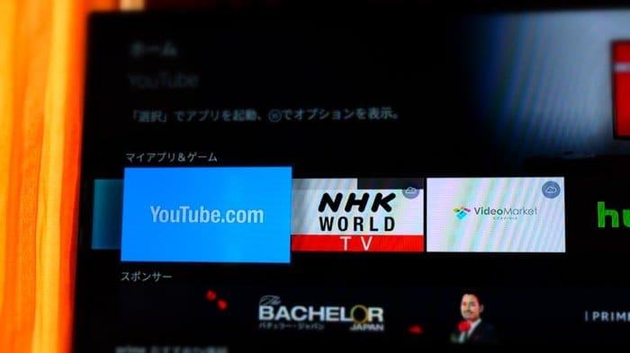 FireTV YouTube アイコン