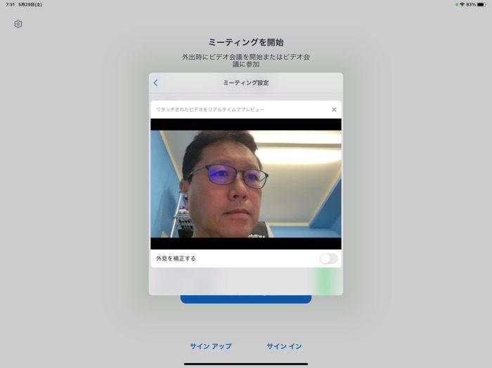 iPad Pro レビュー