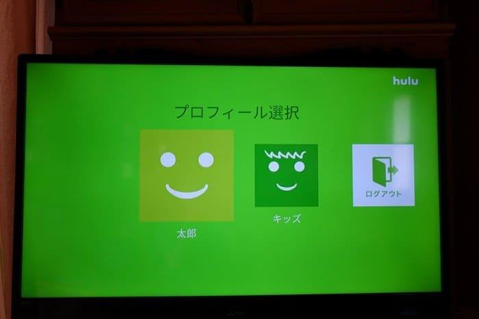 Hulu テレビ ログイン