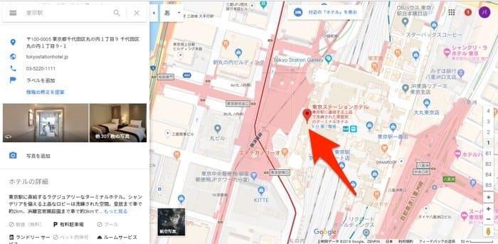 Googleストリートビュー 場所マーカー画像