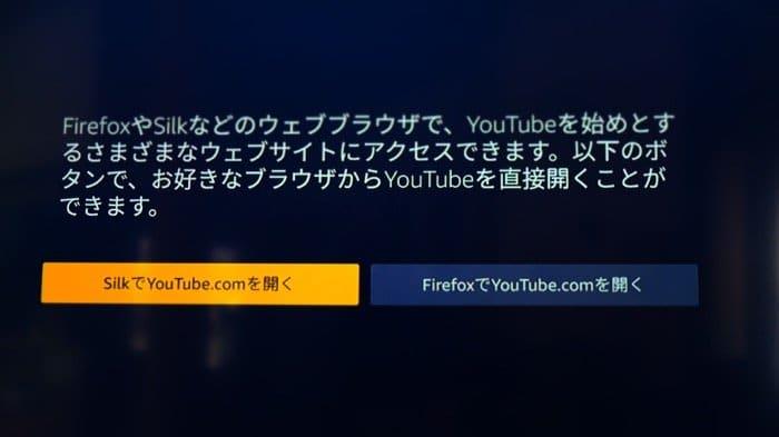 Firefox Silk  ダウンロード画面