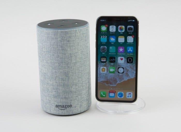 Amazon Echo アマゾンエコー Alexa スマートスピーカー