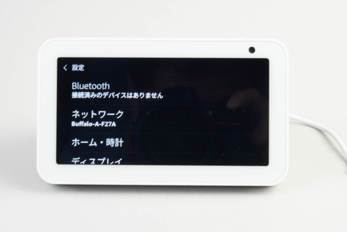 Amazon Echo Show 5 レビュー スマートディスプレイ 画面付きスマートスピーカー