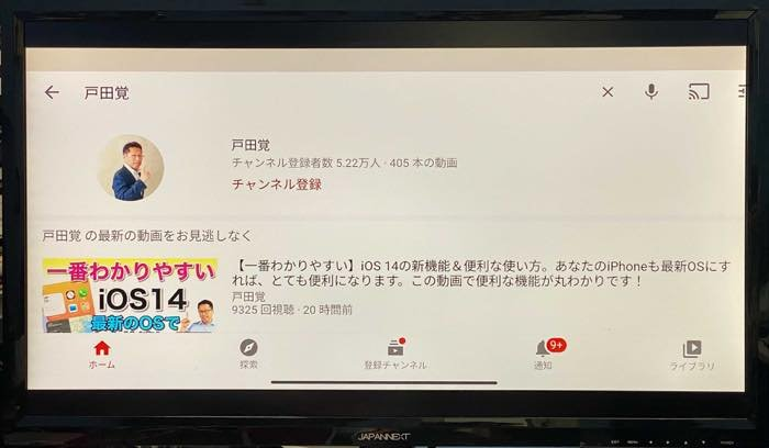 Androidスマホ テレビ 出力 接続 映す