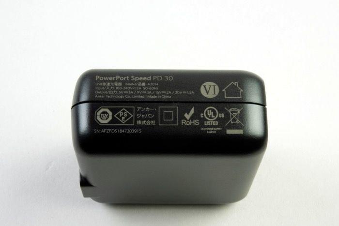 Anker MFi認証 USB-C & Lightningケーブル
