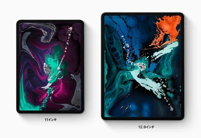 iPad Pro 11インチ/12.9インチ