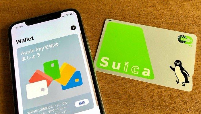 Apple Pay Suicaを登録