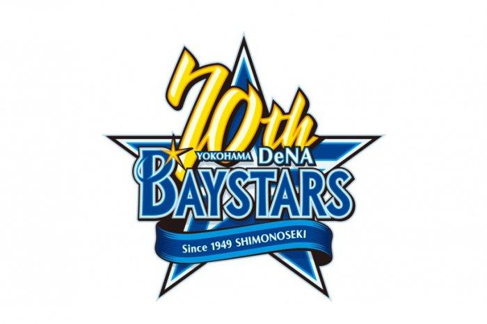 プロ野球中継をスマホ・ネットで見るサービスまとめ DeNA