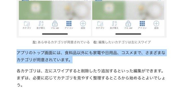DeepL翻訳 PC版アプリ