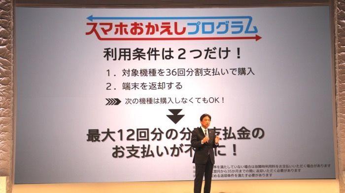 NTTドコモ スマホ2019年夏モデル おすすめ