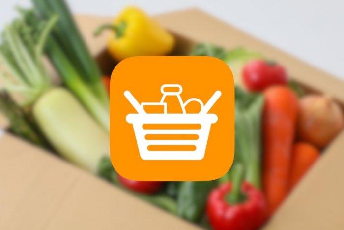 食材・日用品管理アプリ かうサポ