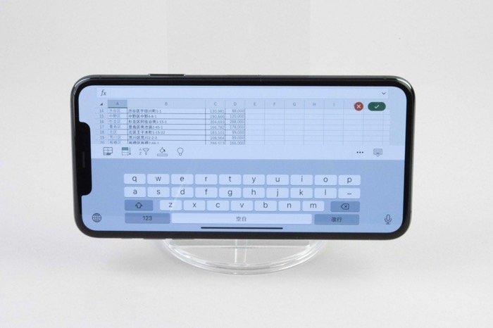 Excelを快適に使う方法 画面の縦横切り替え