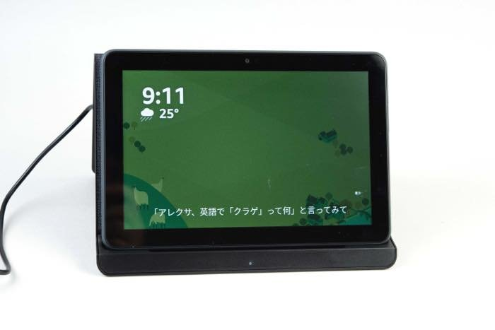 Fire HD 8・Fire HD 8 Plus