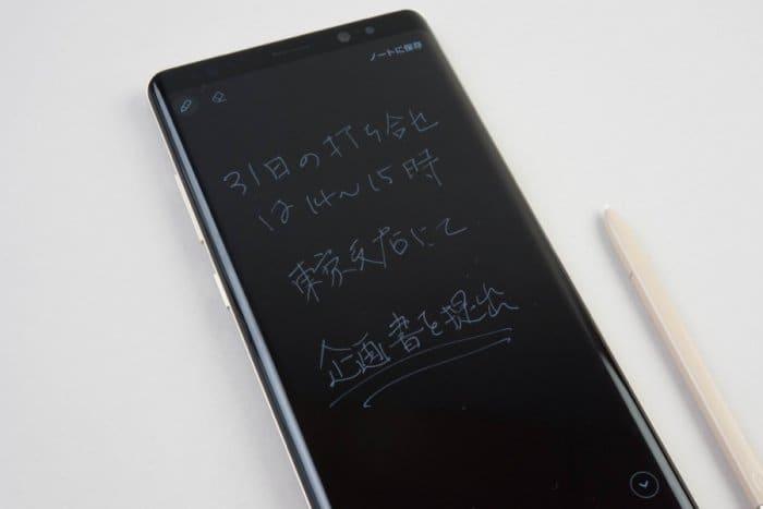 Galaxy Note8 レビュー ドコモ au