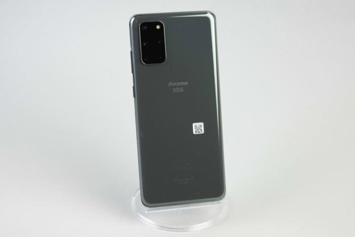 Galaxy S20+ 5G レビュー