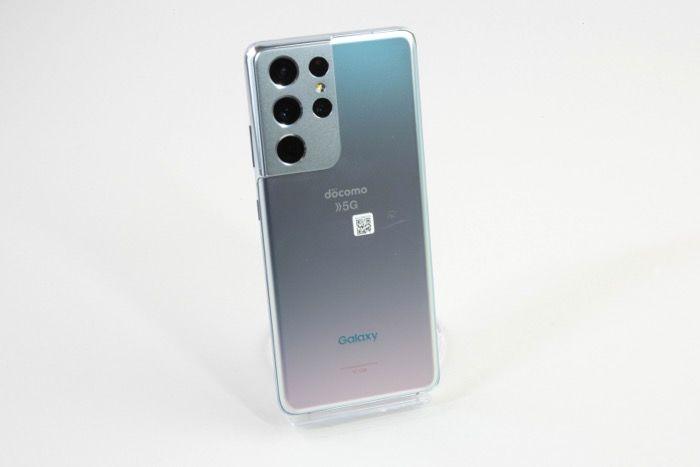 Galaxy S21 Ultra レビュー