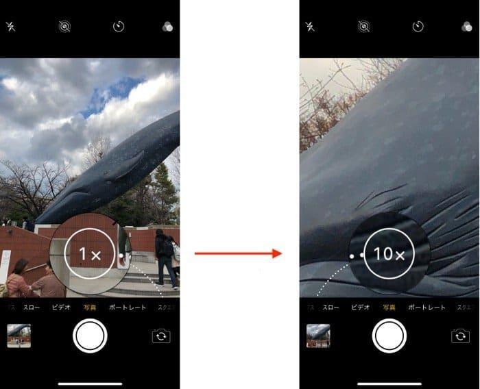 iPhoneカメラ:最大10倍までズームイン