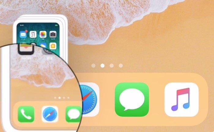iPhoneスクリーンショット撮影時に表示される左下サムネイル