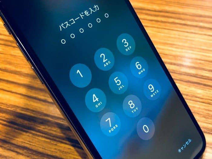 iPhoneにおける「パスコード」とは