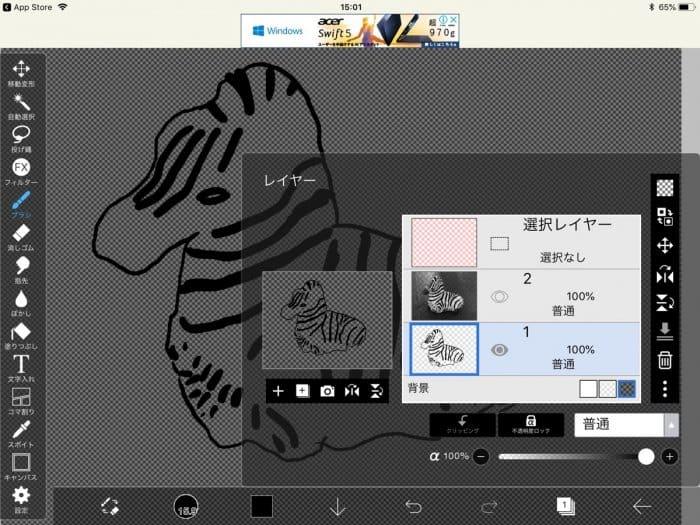 9.7インチ 新iPad 第6世代 レビュー