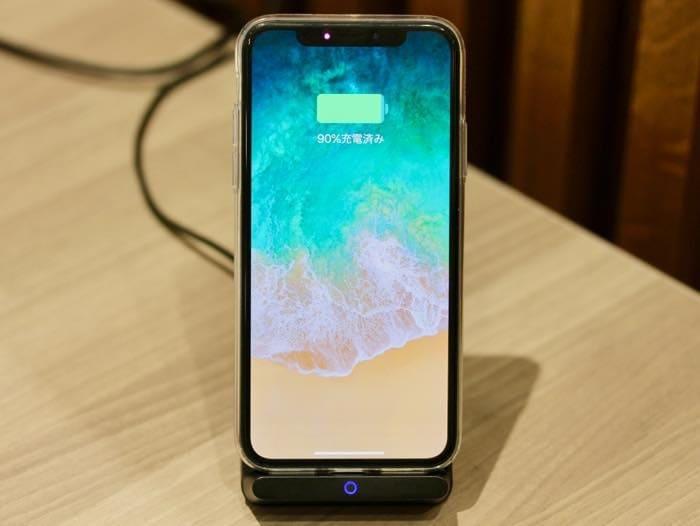 iPhone 再起動 やり方