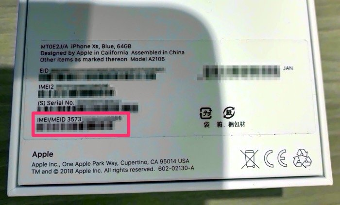 iPhone 製造番号を確認する