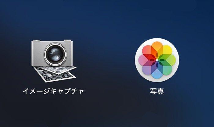 iPhone 写真バックアップ Mac