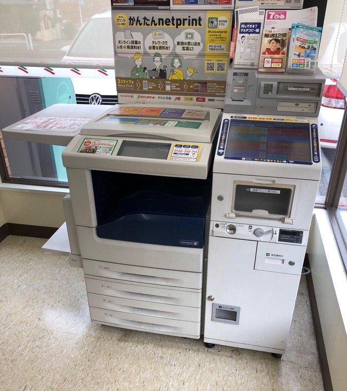 かんたんnetprint コピー機での操作
