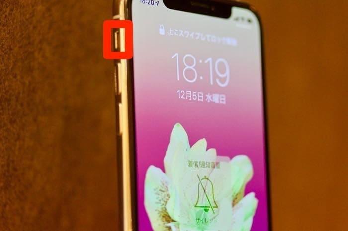 iPhone サイレントモード