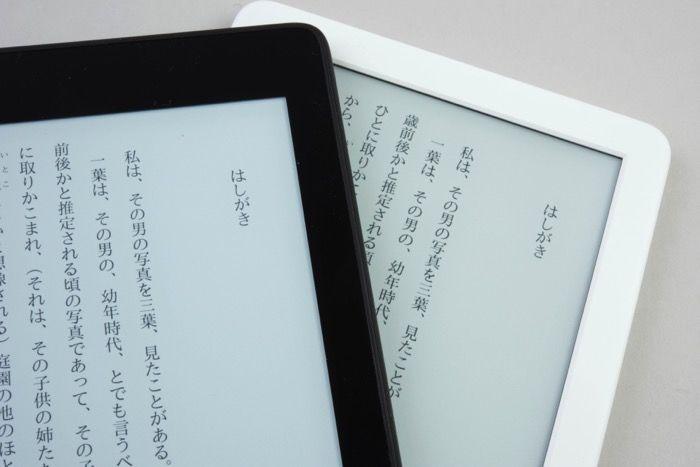 Kindle 選び方