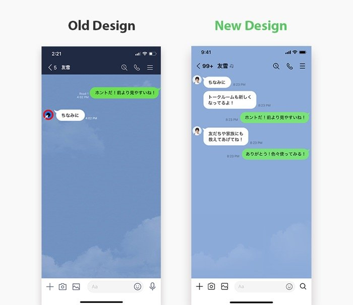 LINE、大幅なデザインリニューアル