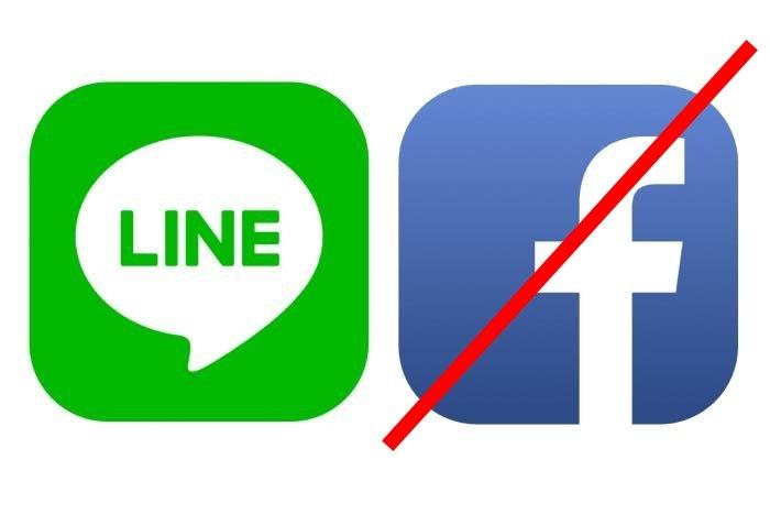 LINE 引き継ぎ Facebook