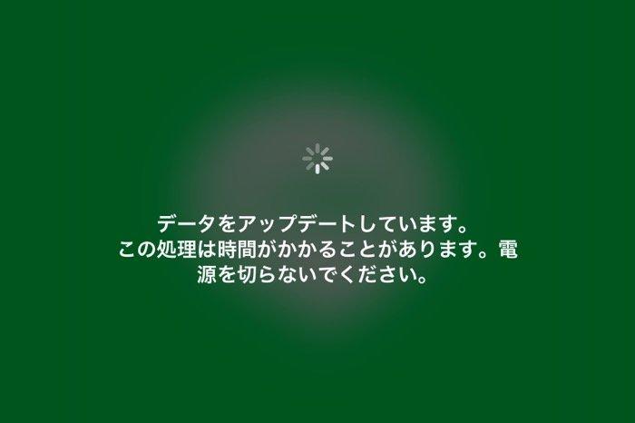 【LINE】読み込み中