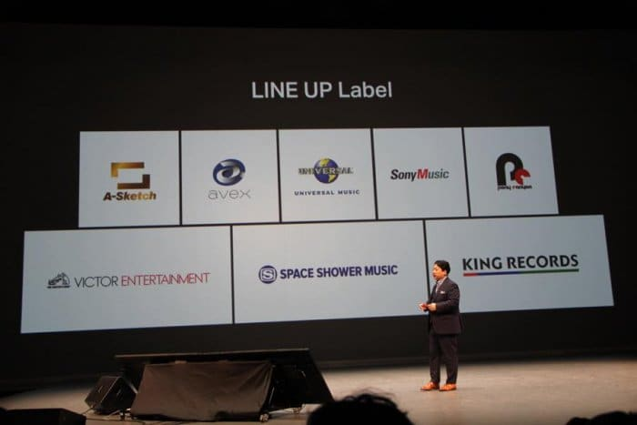LINE ミュージックビデオ プロフィール