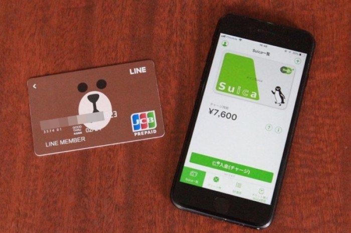 LINE Pay キャンペーン 6月 Payトク