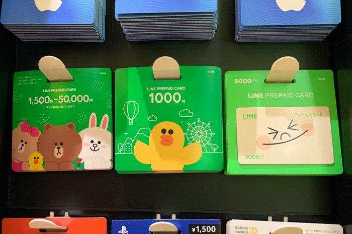 line プリペイド カード 使用 方法