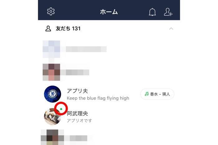 LINE プロフィール画像