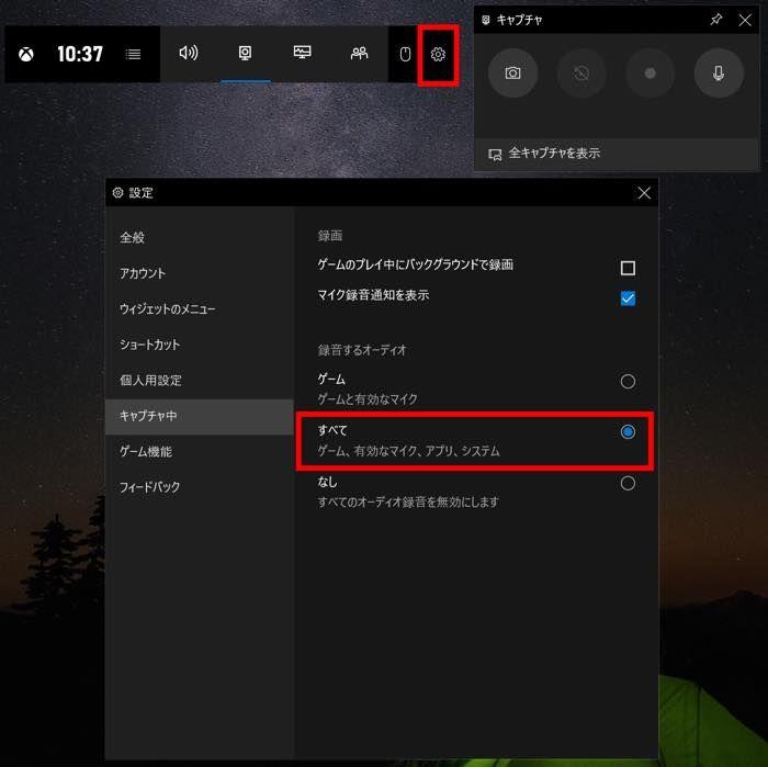 LINE ビデオ通話 録画 Windowsパソコン